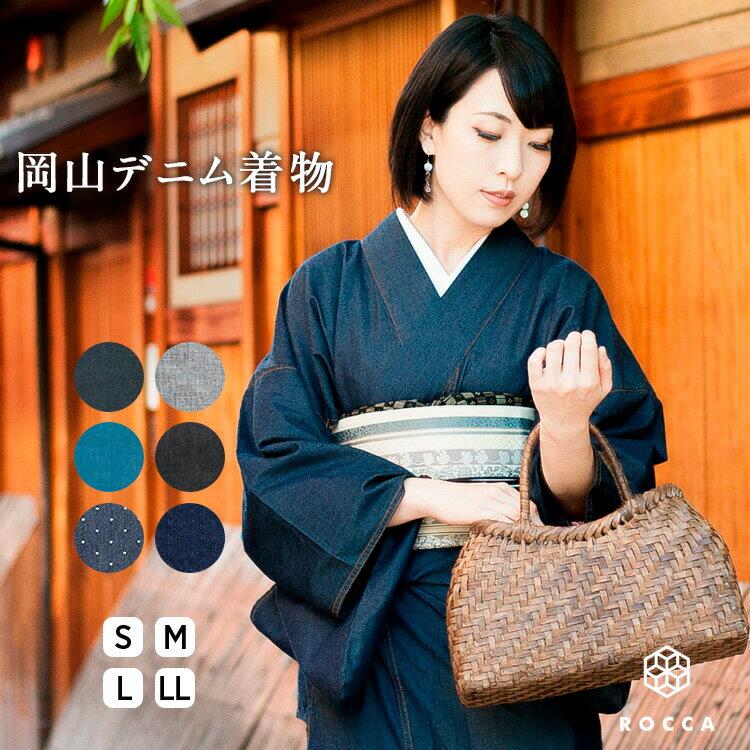 和服, 着物  ROCCA kimono M L LL KUROKI