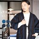 はんてん メンズ おしゃれ 半纏 久留米織 日本製 綿入れ ルームウェア 暖かい 標準サイズ 六花 ROCCA 【 男性 袢纏 ハンテン 久留米 国産 綿100% ギフト おしゃれ 】・・・