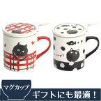 【にゃん屋】シリーズ腹ペコ猫 蓋付マグ (全2種)05P01Oct16