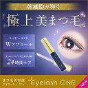【送料無料】株式会社美彩 Eyelash ONE-アイラッシ...