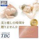 TBC 公式 送料無料 TBCエステチケット「エスペシャルコース」(男女共通)|[エステ券 ギフト  ...