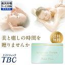 TBC 公式 送料無料 TBCエステチケット「プレシャスコース」(男女共通)|[エステ券 ギフト お ...