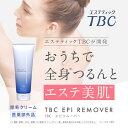 TBC エピリムーバー 200g|医薬部外品 除毛クリーム スパチュラ付き 除毛 剛毛 ムダ毛ケア メンズ ユニセックス フローラルの香り 2