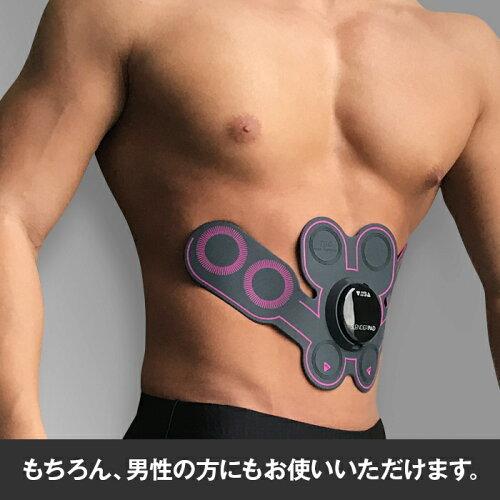 【公式】TBCスレンダーパッド(ボディ用)〈家庭用EMS美容器〉[腹筋筋トレダイエットシェイプアップ男女兼用トレーニング器具充電式]