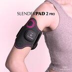 公式 TBC スレンダーパッド2 PRO(アーム・レッグ用) EMS 二の腕 太もも 部分痩せ シェイプアップ パーツケア