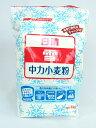 日清雪1kg (密封チャック付)日清製粉小麦粉