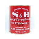 【業務用】S&B特製エスビーカレー(赤缶) 400g