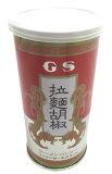 【業務用】GS ラーメンコショー90g
