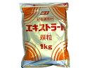 富士 エキストラート(顆粒) 1kg