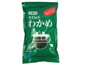 【徳用・業務用】三島食品  炊き込みわかめ 300g