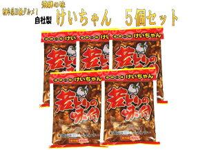 【鶏ちゃん合衆国 加盟店】岐阜県のB級グルメ!ケイちゃんの5個セットです。【秘密のケンミンSH...