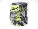 ミルメーク コーヒー 液体 (12.5g×40) 【給食用】パック牛乳対応【大島食品工業】