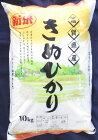 滋賀県産キヌヒカリ10kg