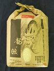 日本一のお米「龍の瞳」5kg