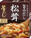 混ぜご飯の素の定番商品!!ヤマモリ 松茸釜めしの素   (お米3合用)