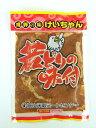 【秘密のケンミンSHOWで紹介!】当店特製! 若どりの味付  300g(けいちゃん、鶏ちゃん、ケイチャン) 【冷凍】