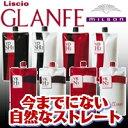 Glanfe