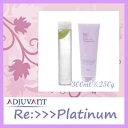 Adjuvant-platinum300