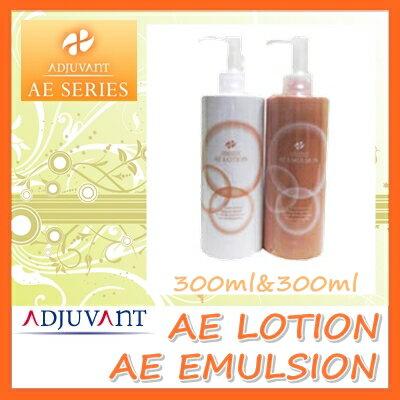 アジュバン 化粧品 AEローション300ml&AEエマルジ...