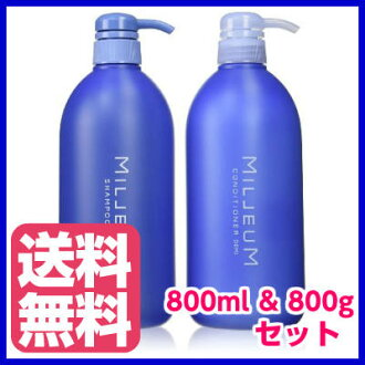 Demi MDGs. shampoo & conditioner 800 ml _ hair _ shampoo _ milbon _ Demi _demi _ Rakuten _ mail-order 02P18Oct13