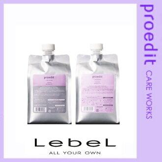 Rubelles Pro edit care works shampoo & treatment set ( each refill 1000 ml ) _ hair _ shampoo _ Rakuten _ mail-order 02P18Oct13