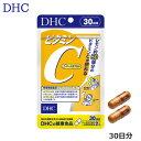 DHC ビタミンC(ハードカプセル)(30日分) サプリメント