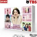 【ポイント10倍!送料無料】 / 逃げるは恥だが役に立つ Blu-ray BOX