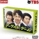 日曜劇場 『 ノーサイド ・ ゲーム 』 / DVD−BOX / 池井戸潤 大泉