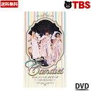 キャンディーズメモリーズ FOR FREEDOM/DVD-BOX(送料無料・5枚組) 【TBSショッピング】