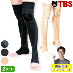 膝ラクウォーキングの販売ページ