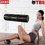【特別価格】 SIXPAD パワーローラー エス (送料無料) / SIXPAD Power Roller S ストレッチ コンパクト フィットネス トレーニング シックスパッド 筋肉 【TBSショッピング】