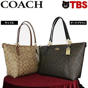 Coach حمل سلسلة ذهبية / حقيبة COACH عادية حقيبة ظهر حقيبة BAG ماركة A4 موضة عصرية جمل بني داكن علامة تجارية عالية موصى بها للهدايا الشهيرة / الهدايا [TBS Shopping]