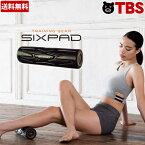 SIXPAD パワーローラー エス / MTG SIXPAD Power Roller S ストレッチ コンパクト フィットネス トレーニング シックスパッド 筋肉 【TBSショッピング】