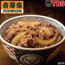 【レンジ湯煎併用】吉野家 牛丼の具/12食【TBSショッピング】