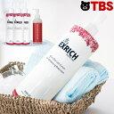 【特別価格】エクスホワイトプロ 薬用美白オールインワンゲルクリーム 3本特別セット【TBSショッピング】