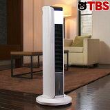【特別価格】YAMAZEN 冷風扇/GCR-F45(W)【TBSショッピング】