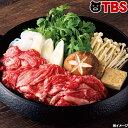 米沢牛切り落とし/600g【TBSショッピング】