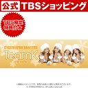 【 TBS限定特典付き!】 CYBERJAPAN DANCERS / TeamK マフラー / サイ