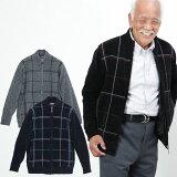 シニアファッション メンズ 80代 70代 60代 90代 秋冬 毛混モールチェック柄 裏地付きニットジャケット おじいちゃん 服 プレゼント 紳士服 男性 祖父 高齢者 お年寄り 老人 ギフト 誕生日 実用的 ギフト ギフト 実用的