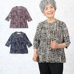 プリーツ切替花柄カットソー シニアファッション レディース 60代 70代 80代 90代 春夏 高齢者 服 おばあちゃん 誕生日 プレゼント ミセス 女性 婦人 ギフト 実用的