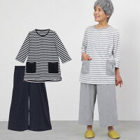 シニアファッション レディース 80代 70代 60代 90代 春夏 ボーダールームウェア 上下セット おばあちゃん 服 プレゼント 婦人服 女性 ミセス 祖母 お年寄り 老人 高齢者