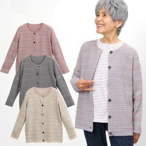シニアファッション レディース 80代 70代 60代 90代 春夏 かすり染めニットカーディガン おばあちゃん 服 プレゼント 婦人服 女性 ミセス 祖母 お年寄り 老人 高齢者