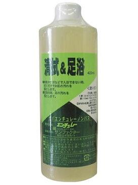 足浴と清拭ノンバス420ml 介護用品 入浴用品 お風呂用品