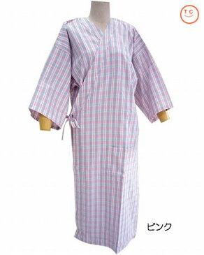 老人 パジャマ 介護服 介護パジャマ 静養ねまき介護服 介護 パジャマ 介護用品(シニア 高齢者 男女 おじいちゃんおばあちゃん 祖父母 メンズ 老人)