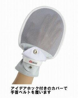 フドーてぶくろNo.5(甲側メッシュ) L 2枚入105838 ピンク (介護用ミトン 自傷防止手袋 オムツ(おむつ)いじり防止 認知症対策 高齢者用 老人用 お年寄り)