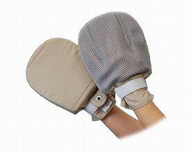 セーフミトンIII 1双入041056 フリー (介護用ミトン 自傷防止手袋 オムツ(おむつ)いじり防止 認知症対策 高齢者用 老人用 お年寄り)