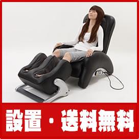 放鬆美 PC-1000年按摩椅 + 足部按摩器 (富士醫療文書) (出售) (出售的物品) (smtb-) (kb)