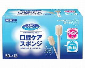 口腔護理海綿紙質軸 50 書上 S (照顧產品護理護理牙膏 hamigaki 牙刷牙膏牙刷海綿賈尼污垢牙齦牙齒和口腔護理口腔護理海綿刷刷牙)