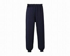 老人 パジャマ スクエアニット 裾リブ付きズボン LL5113 ネイビー(介護用品/介護///// )(シニア 高齢者 男女 おじいちゃんおばあちゃん 祖父母 メンズ 老人)
