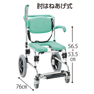 Easy bath carry elbow with ceremony  bathing supplies supplies bath  supplies welfare equipment elderly patients for care for elderly elderly  presents senior. Wheelchair and nursing care of the shopTCMART   Rakuten Global